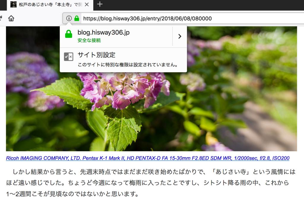 f:id:hisway306:20180615231141j:plain