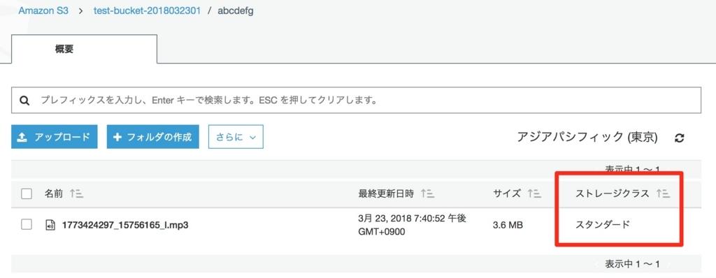 f:id:hit10231023:20180323202451j:plain