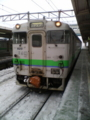 20071228080354