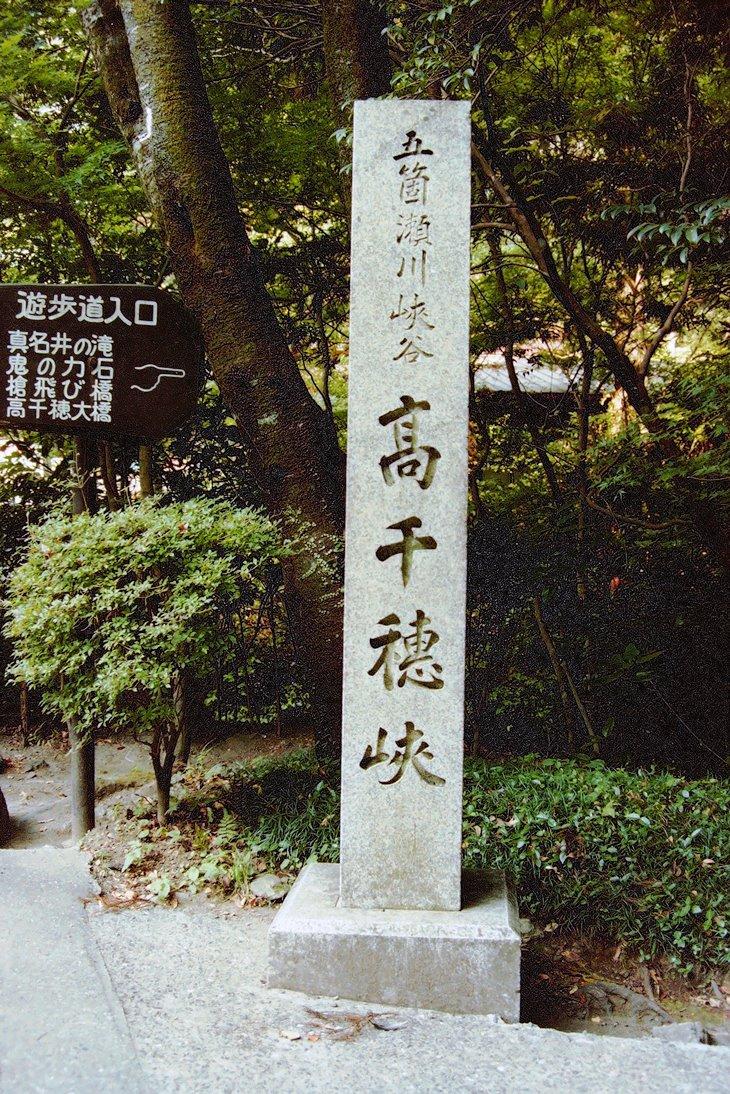 f:id:hitachibana:20000115072124j:plain