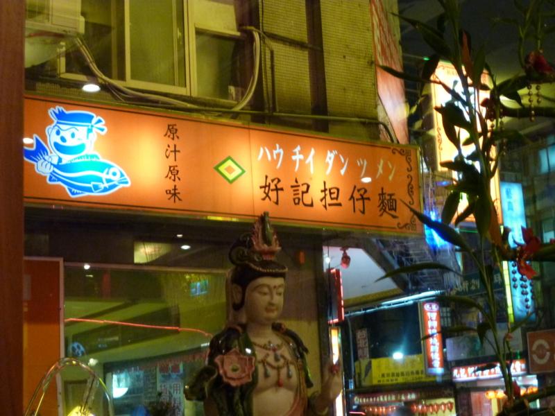 f:id:hitachibana:20111201190812j:plain