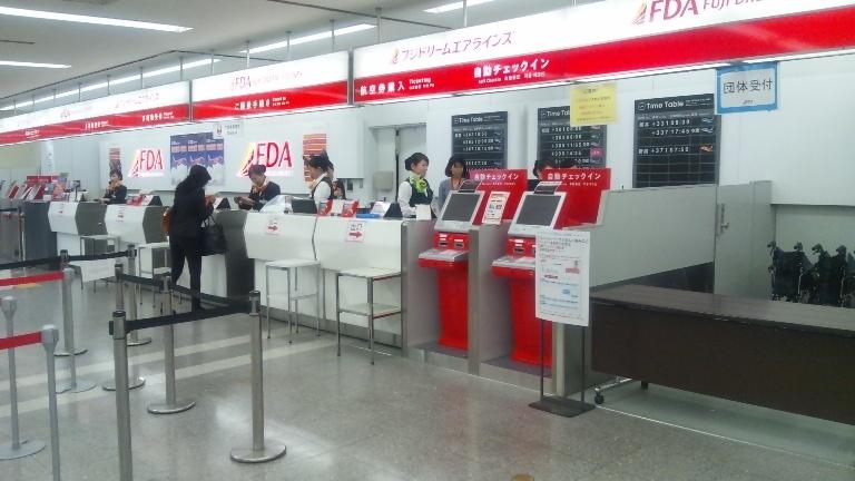 f:id:hitachibana:20120501110353j:plain