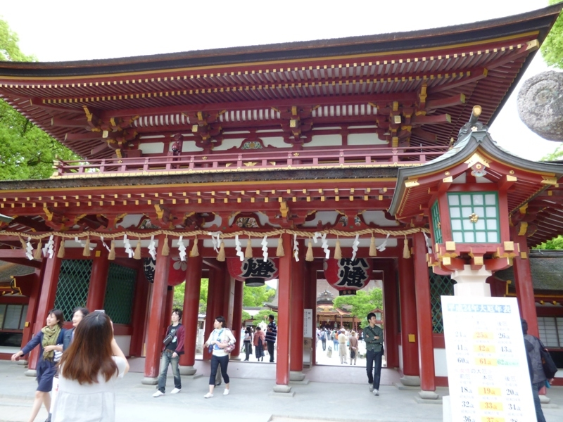 f:id:hitachibana:20120501153849j:plain