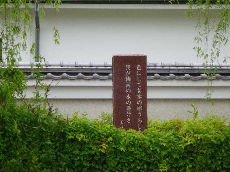 f:id:hitachibana:20120502124716j:plain