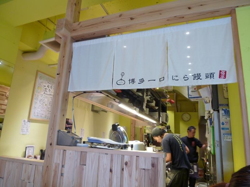 f:id:hitachibana:20120503152116j:plain