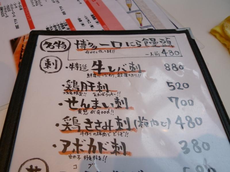 f:id:hitachibana:20120503152158j:plain