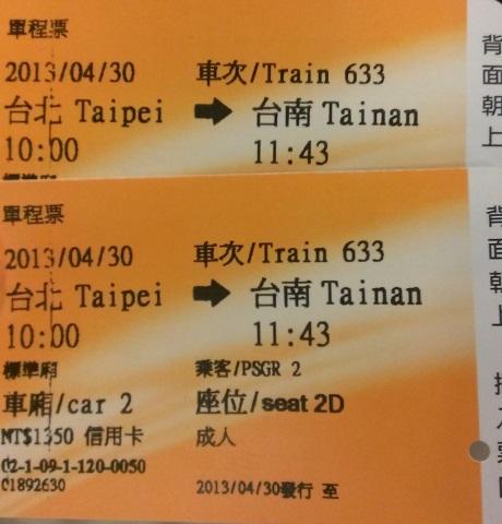 f:id:hitachibana:20130430093756j:plain