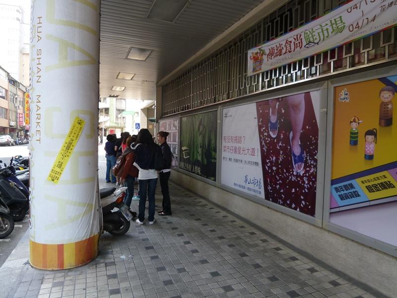 f:id:hitachibana:20130430101628j:plain