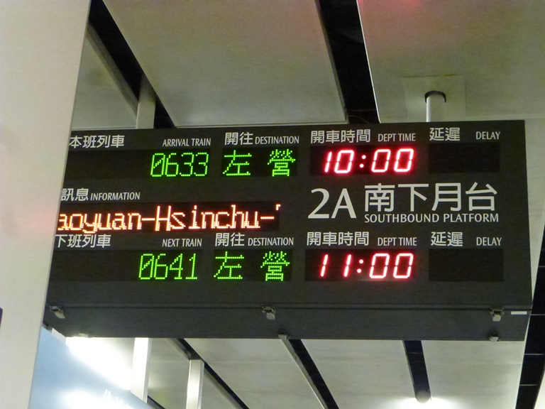 f:id:hitachibana:20130430105224j:plain