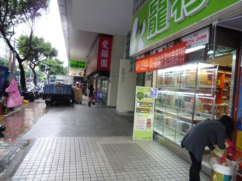 f:id:hitachibana:20130501141935j:plain