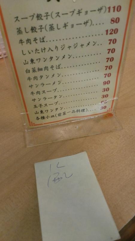 f:id:hitachibana:20130501153228j:plain