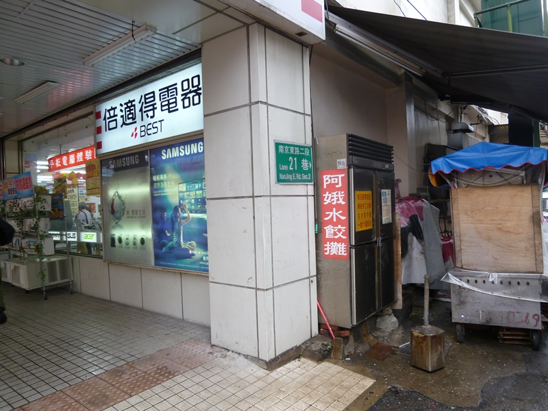 f:id:hitachibana:20130501160533j:plain