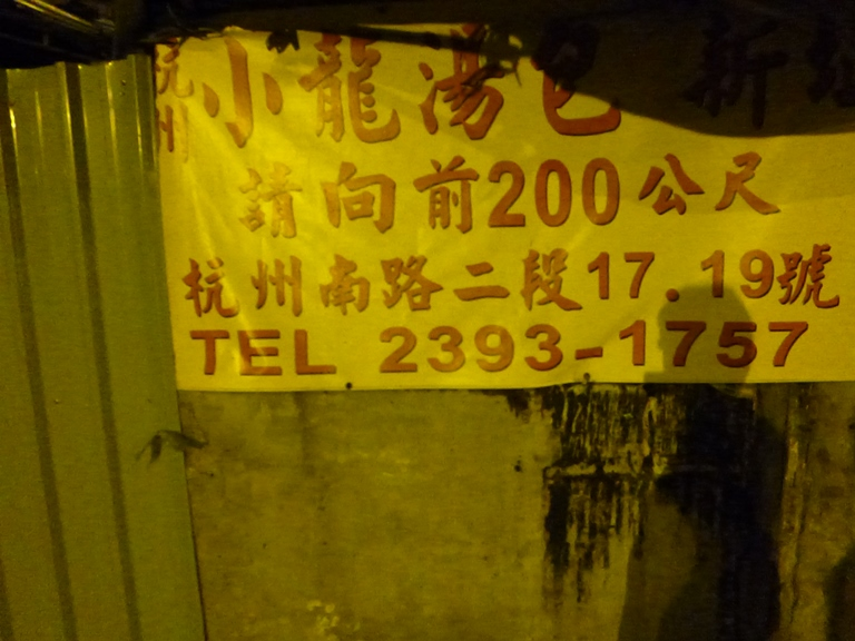 f:id:hitachibana:20130502000627j:plain