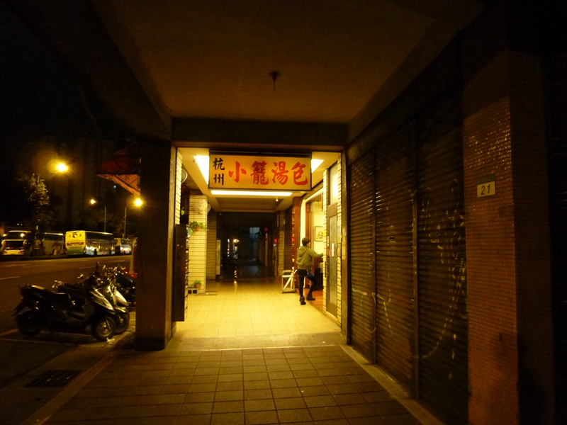 f:id:hitachibana:20130502000840j:plain