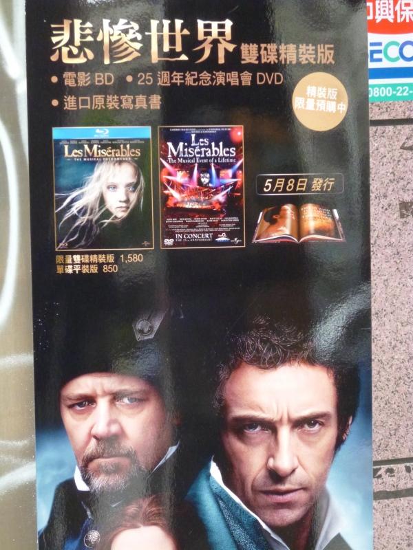 f:id:hitachibana:20130510002724j:plain