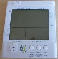 f:id:hitachibana:20131116082119j:plain