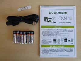 f:id:hitachibana:20131116082325j:plain