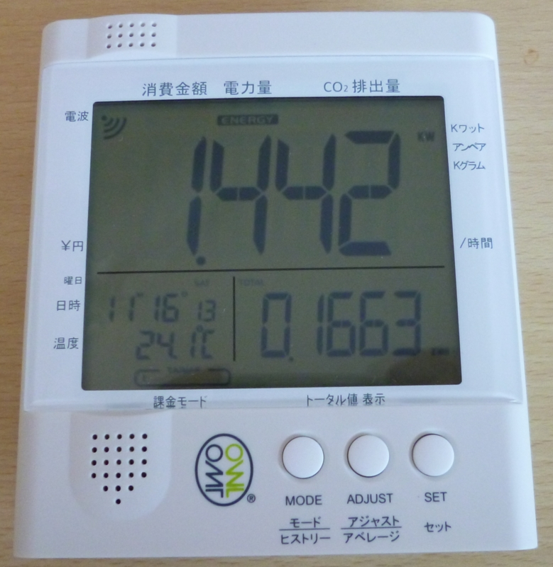 f:id:hitachibana:20131116092325j:plain