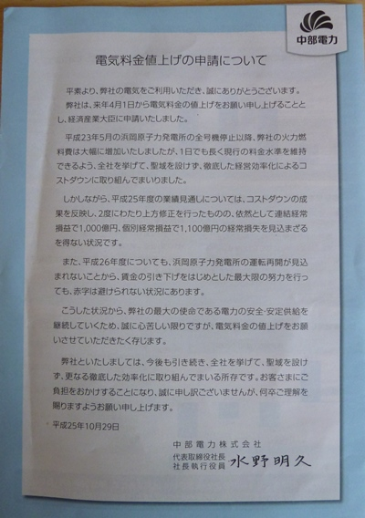 f:id:hitachibana:20131116115417j:plain