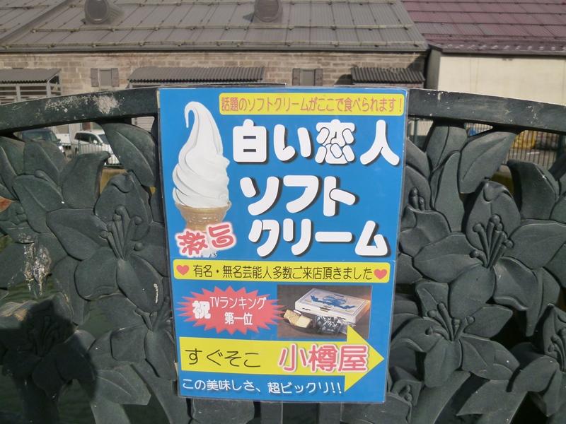 f:id:hitachibana:20131123114203j:plain