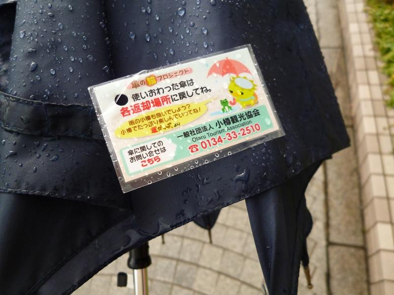 f:id:hitachibana:20131123140314j:plain