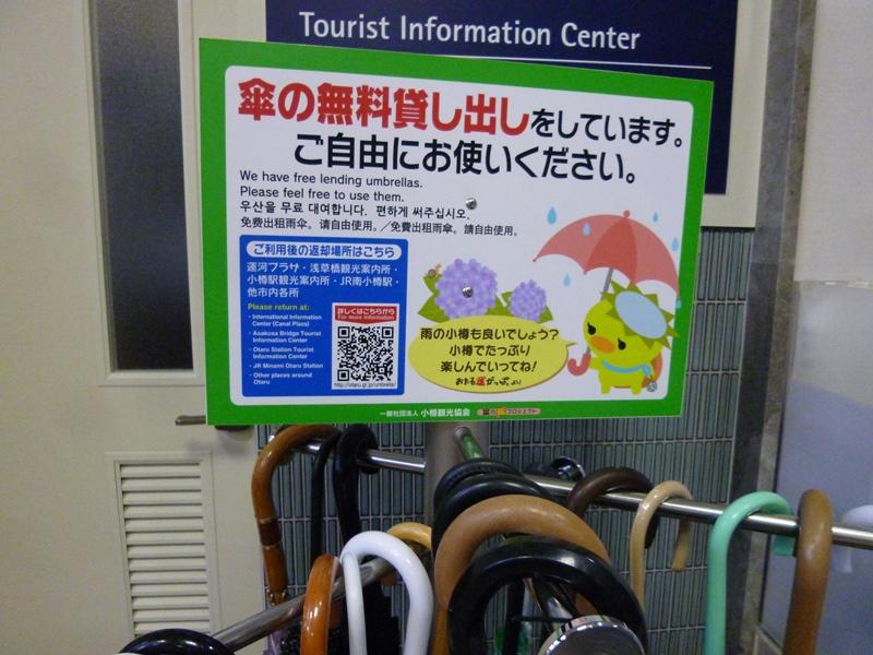 f:id:hitachibana:20131123143256j:plain