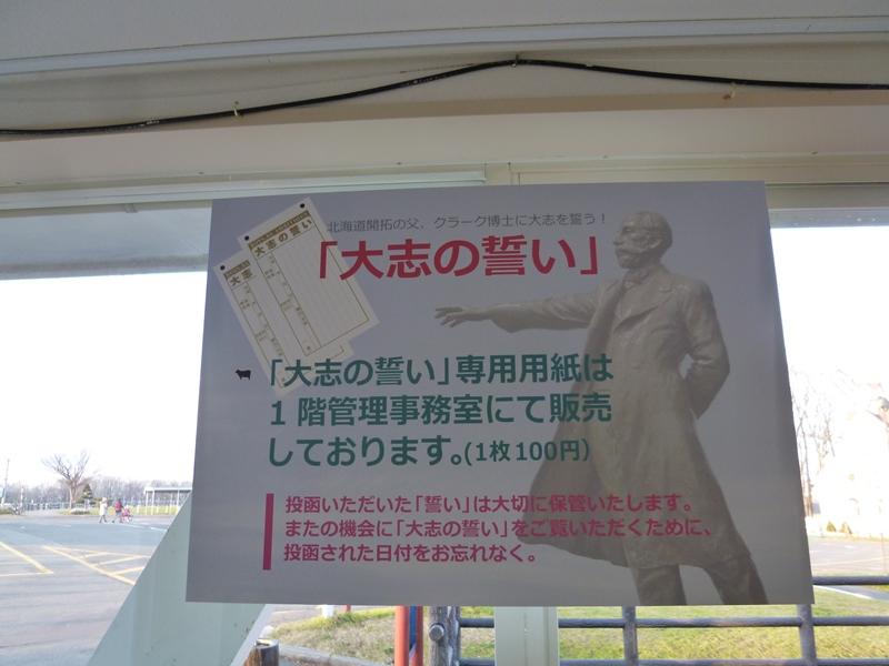f:id:hitachibana:20131124150414j:plain