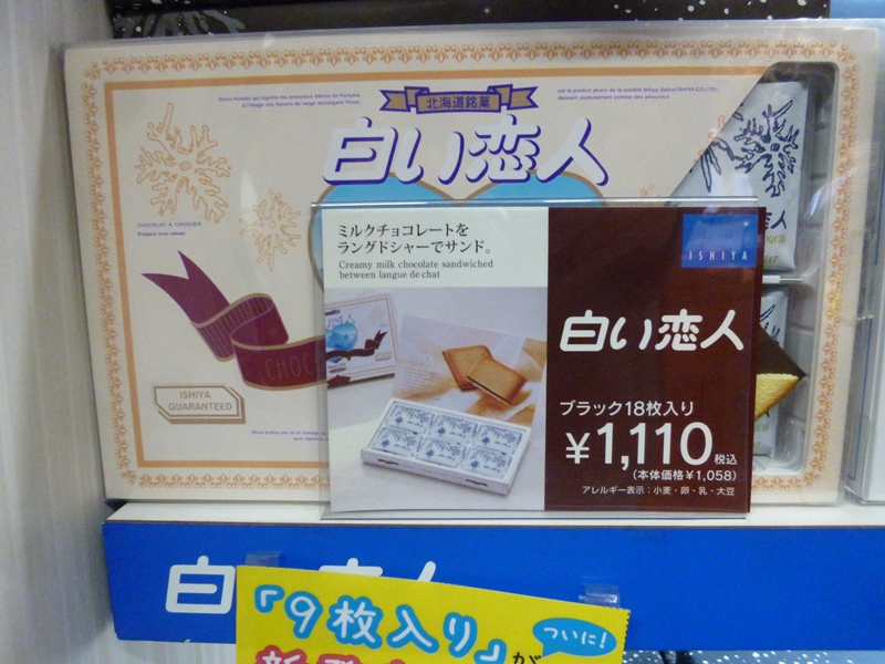 f:id:hitachibana:20131124203020j:plain