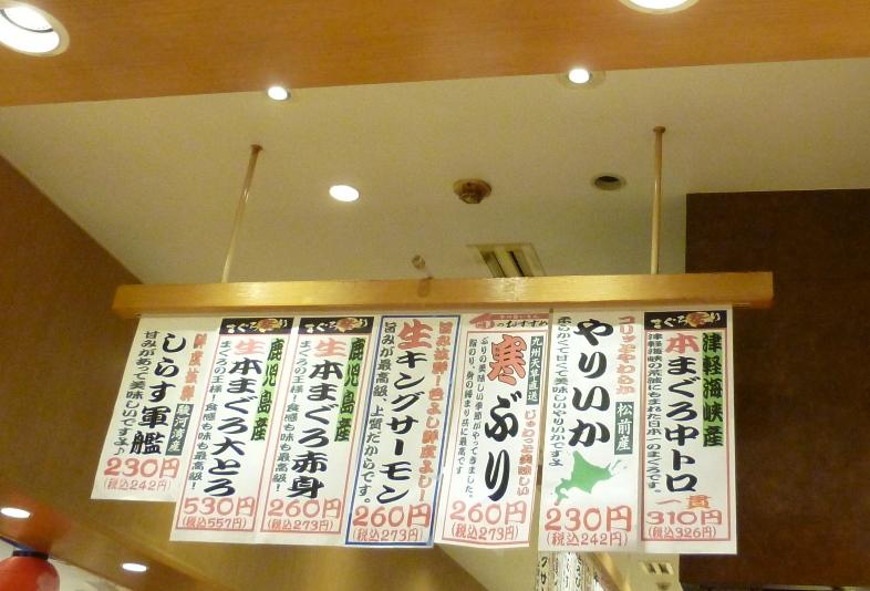 f:id:hitachibana:20131125114617j:plain