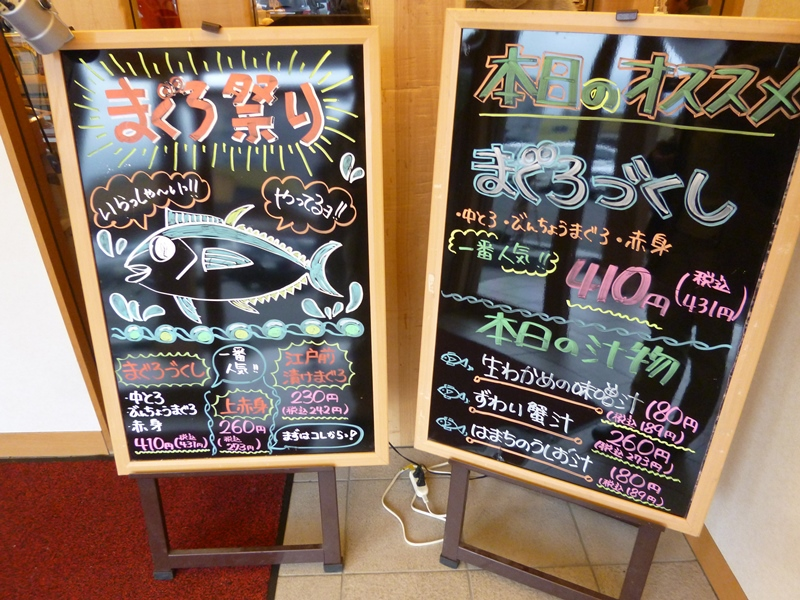 f:id:hitachibana:20131125115551j:plain