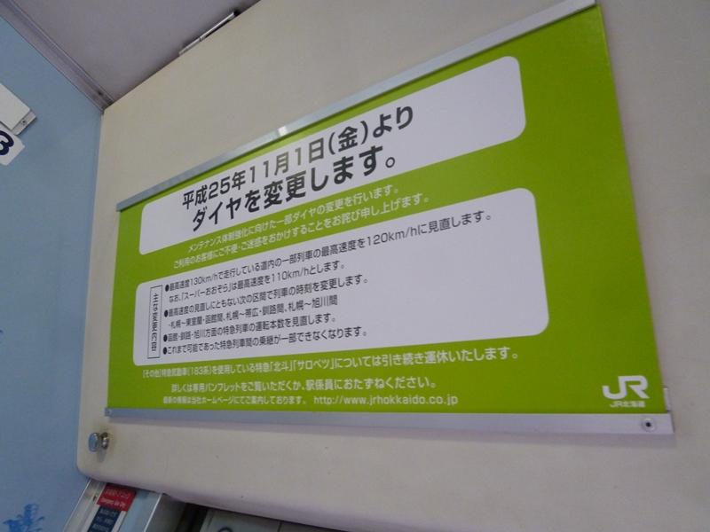 f:id:hitachibana:20131125133304j:plain