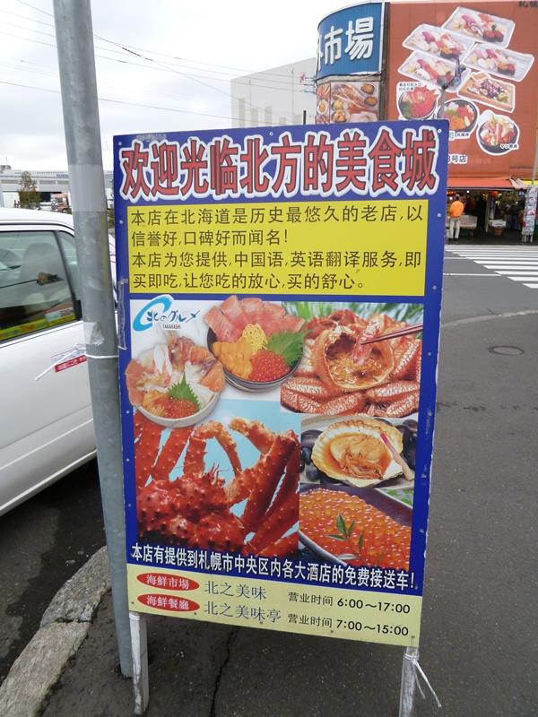 f:id:hitachibana:20131128231321j:plain