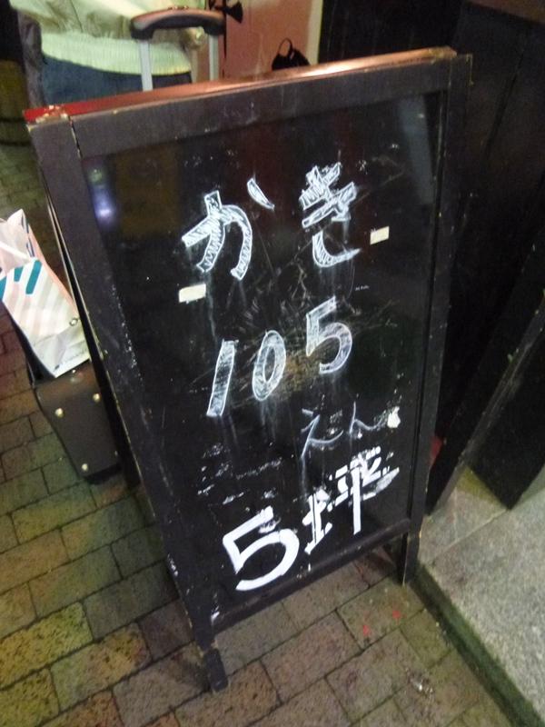 f:id:hitachibana:20131128231923j:plain