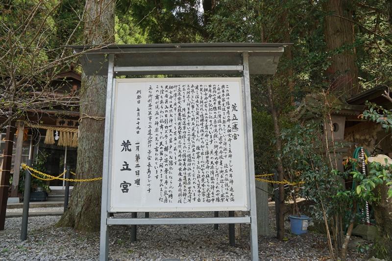 f:id:hitachibana:20140103015131j:plain