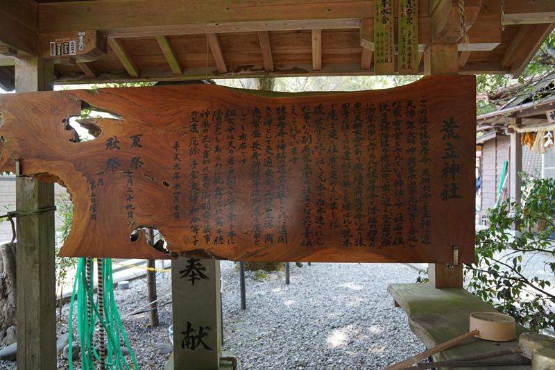 f:id:hitachibana:20140103015212j:plain