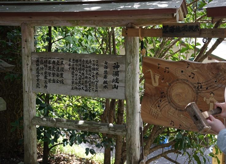 f:id:hitachibana:20140103020124j:plain