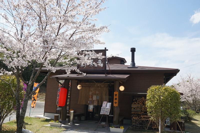 f:id:hitachibana:20140103021907j:plain