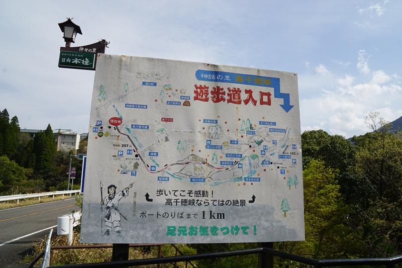 f:id:hitachibana:20140103041844j:plain