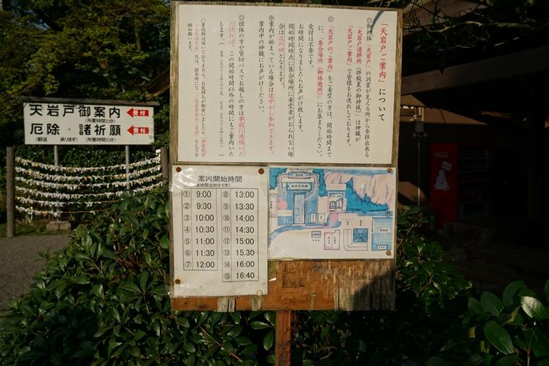f:id:hitachibana:20140103063222j:plain