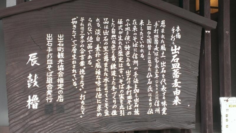 f:id:hitachibana:20140720112957j:plain