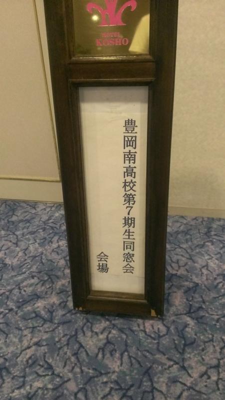f:id:hitachibana:20140720202354j:plain