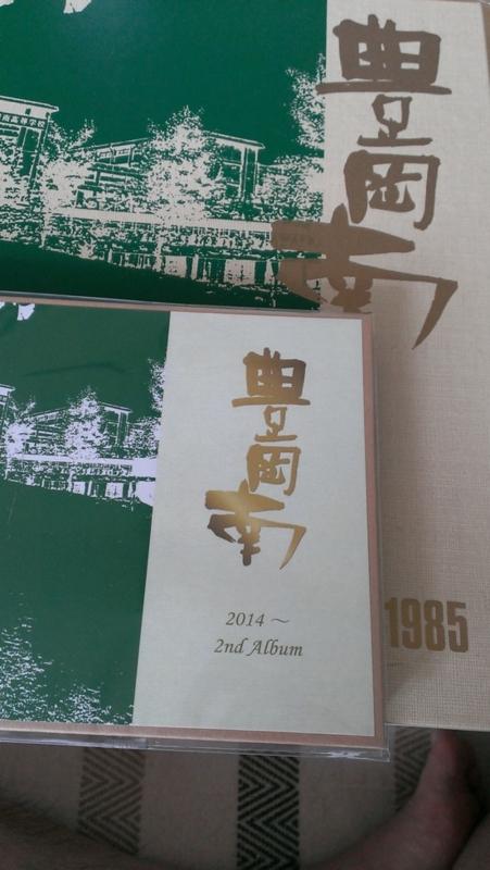 f:id:hitachibana:20140721155417j:plain