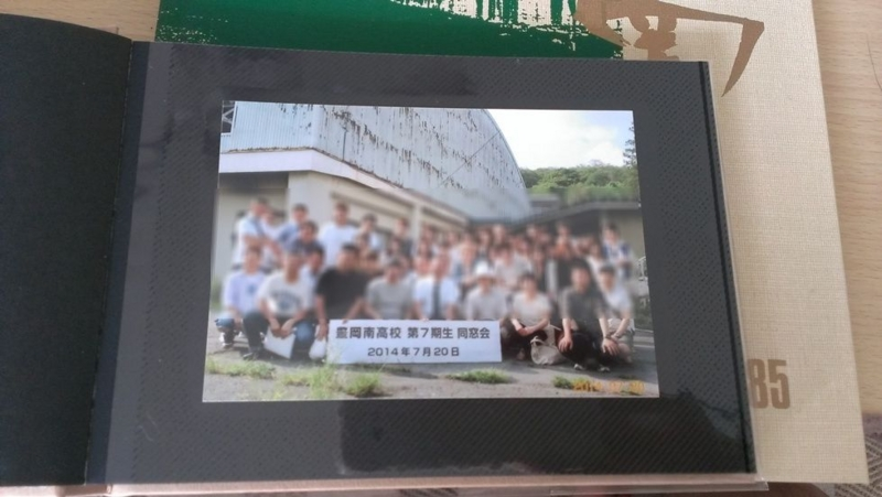 f:id:hitachibana:20140728012719j:plain