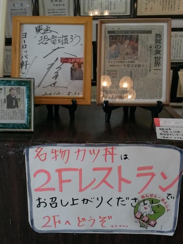 f:id:hitachibana:20140906124358j:plain