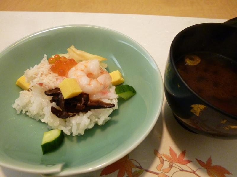 f:id:hitachibana:20140906195053j:plain