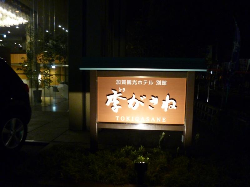 f:id:hitachibana:20140906203130j:plain