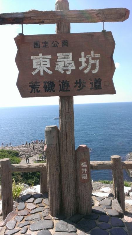 f:id:hitachibana:20140907134121j:plain