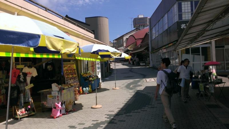 f:id:hitachibana:20140907134302j:plain