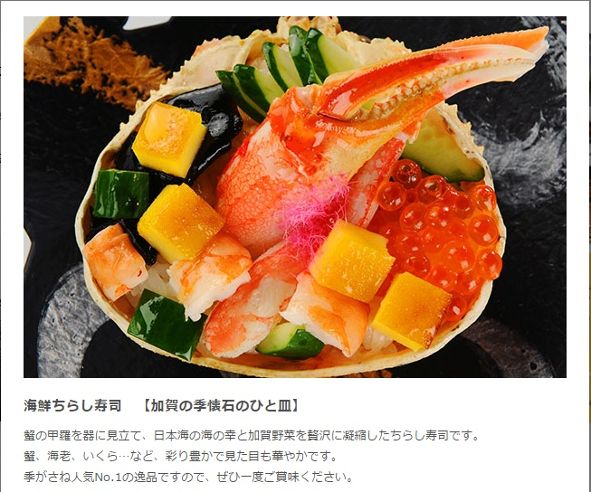 f:id:hitachibana:20140907235220j:plain