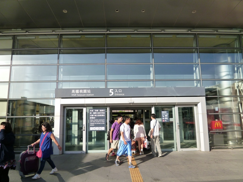 f:id:hitachibana:20140920162857j:plain